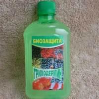 Триходермин 0.5л  (Трихофит) биологическая защита растений
