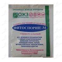 Фитоспорин-М 200г (Универсальный для лечения и профилактики грибных и бактериальных заболеваний)