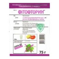 Фитофторин 75г