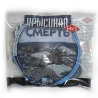 Крысиная смерть № 1 100г