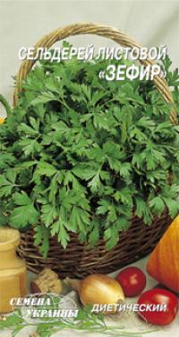 Сельдерей листовой Зефир (ср) 0,5г - купить семена