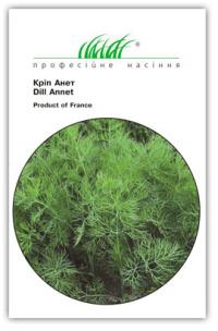 Сельдерей Анита 0,1г - купить семена (Голландские семена)