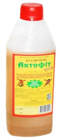 Купить биопрепарат Актофит 900мл по хорошей цене