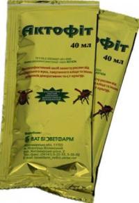 Купить биопрепарат Актофит 40мл по хорошей цене