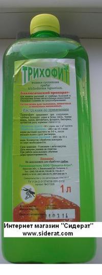 Триходермин 1л  (Трихофит) биологическая защита растений