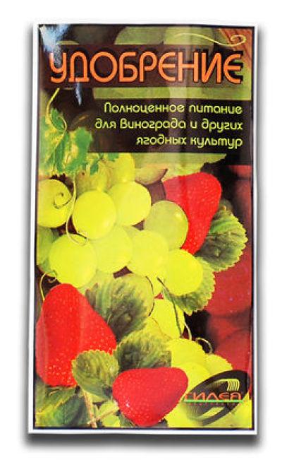 Гилея для винограда и других ягодных культур 60мг