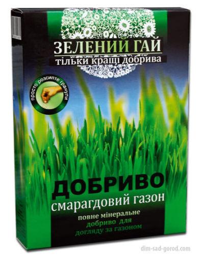 купить удобрения Зелений гай Газон 500г оптом и в розницу