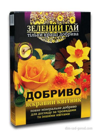 Купить удобрения Зеленый гай Яскравий квітник 500г