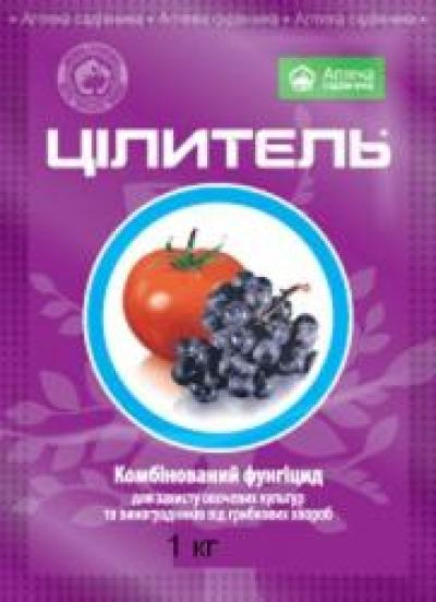Целитель 1кг - фунгицид против болезней на картофели и томатах