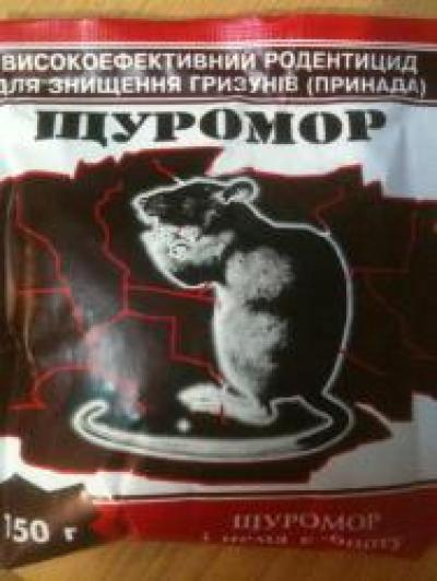 Щуромор-150г