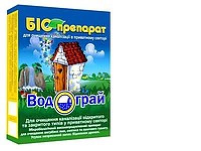 Биопрепарат Водограй 100г (Для очистки сточных ям септиков, туалетов)