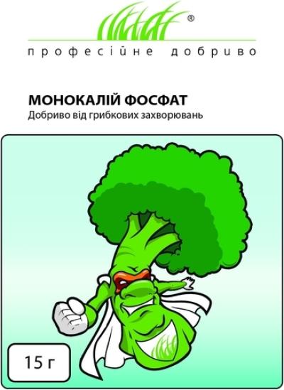 Монокалий фосфат от грибковых заболеваний 15г