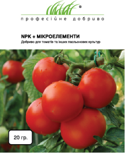 NPK+Микроелементы для томатов 20г