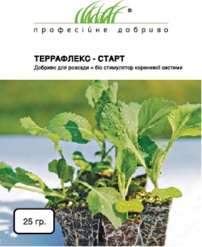 Террафлекс - стар для розсады 25г