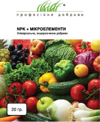 NPK + Микроелементы 20г