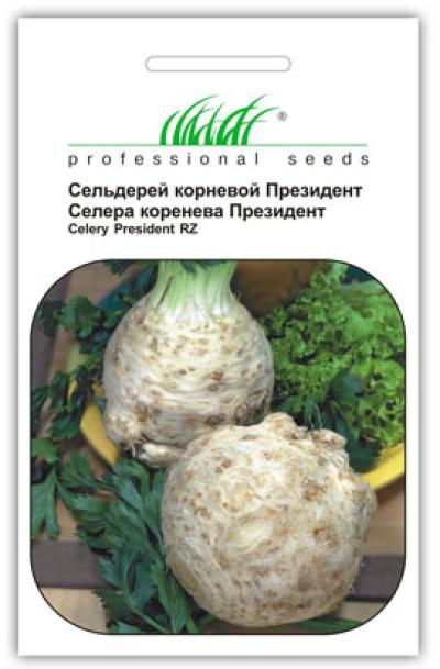 Сельдерей Президент 0,03г - купить семена (Голландские семена)