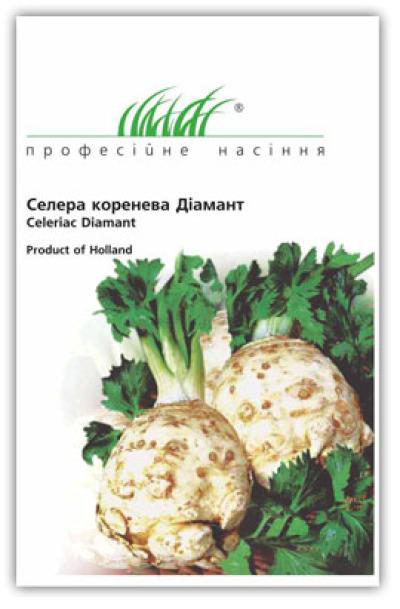Сельдерей Диамант 0,03г - купить семена (Голландские семена)