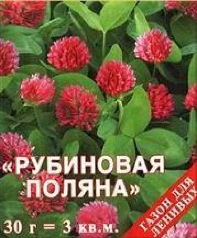 Купить семена газонной травы «Рубиновая Поляна» для Ленивых 30г