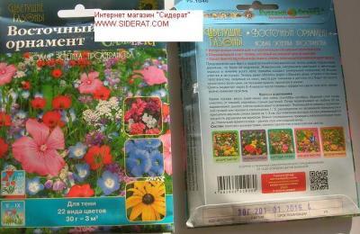 Купить семена цветущего газона «Восточный орнамент» 30г