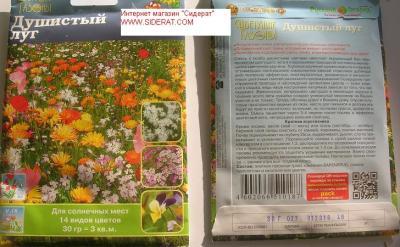 Семена газонной травы «Душистый Луг»-аромат 30г