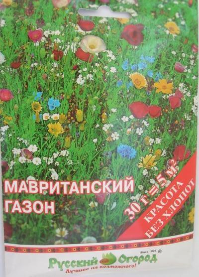 Купить семена газонной травы «Мавританский Газон» 30г