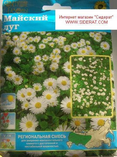 Купить семена газонной травы «Майский Луг до 20см» 30г