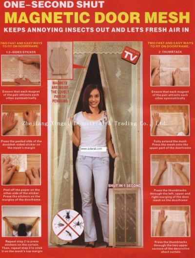 Антимоскитная сетка (штора) на магнитах дверная 90*215 - 1 шт