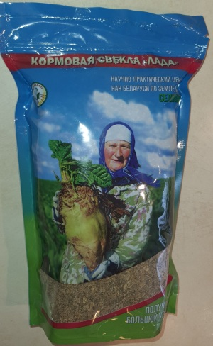 "Семена кормовой свеклы ""Лада"" 0,4 кг"