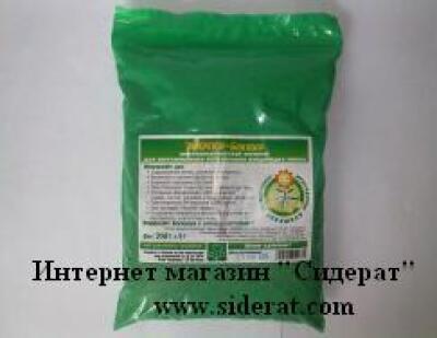 Препараты для ферментации Оксизин и ем-бокашы